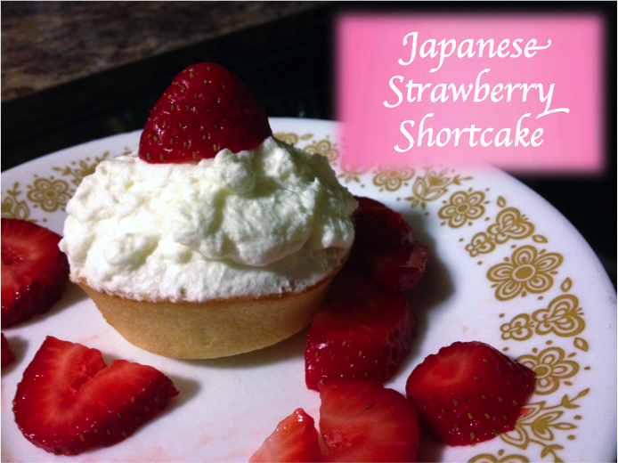 How to make Honey-senpai's Mini Strawberry Shortcakes from Ouran High School Host Club | CookFiction.com